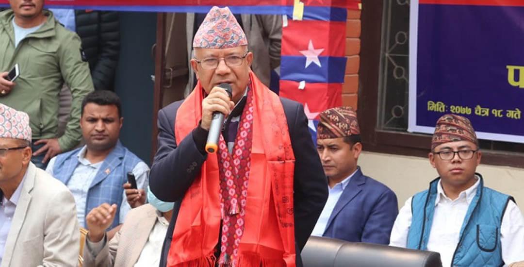'पिभी' ब्युँताउँदै माधव नेपाल समूह