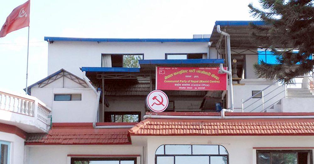माओवादी केन्द्रको स्थायी कमिटी बैठक जारी, मन्त्रीको टुंगो लगाउन छलफल