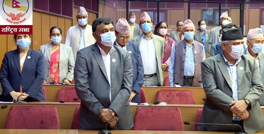 राष्ट्रियसभामा एमाले सांसद्को अवरोध, बैठक १५ मिनेटका लागि स्थगित