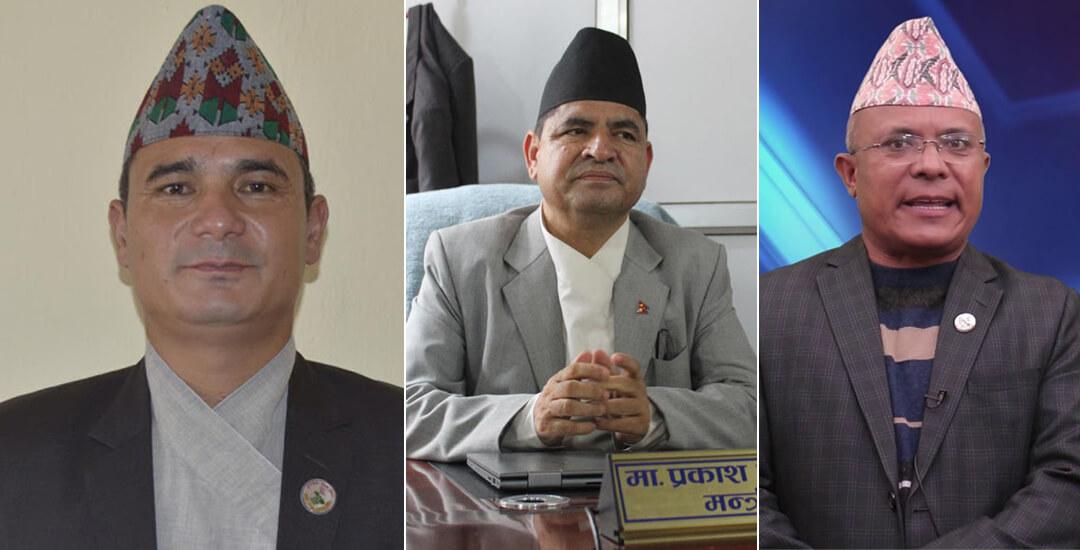 कर्णालीमा एमालेबाट सहभागी तीन मन्त्रीले दिए राजीनामा
